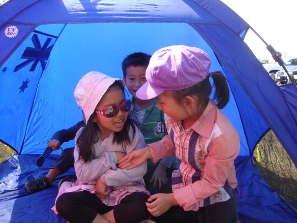Young Tibetans having fun...