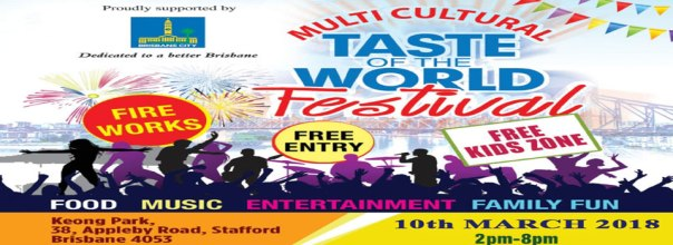 Multi-Culture-Taste-2017
